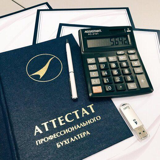 вакансии бухгалтера в бюджетных организациях московской области